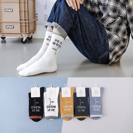 Autumn And Winter Men's Sweat-absorbent Tube Trend Color Cotton Socks  NSFN9347