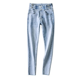 Breasted High-waisted Raw-edge Jeans  NSAC17925