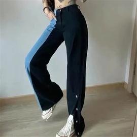 Color Matching Split High Waist Jeans  NSAC17946