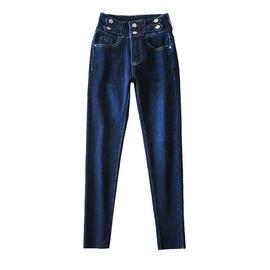 High-waisted Stretch Jeans NSLD18425
