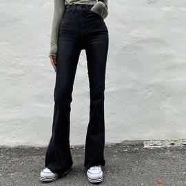 Skinny Flared Denim Pants  NSLQ18668