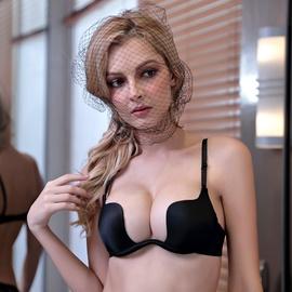 Sexy Seamless Underwear  NSWM20501