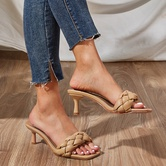 Fashion Casual New Woven Sandals  NSSO21691
