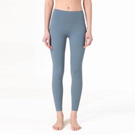 Nude High Waist Tight Elastic Fitness Pants NSNS22027