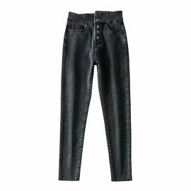 Inner Fleece High Waist Jeans  NSLD23145