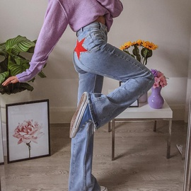 Retro Stars Patched Straight Jeans NSLQ23206