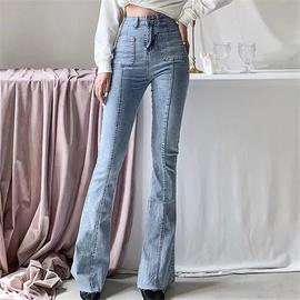 Mid-seam Flared Denim Pants NSHS23371