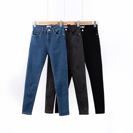 Thickened Inner Fleece Stretch Jeans  NSHS23375