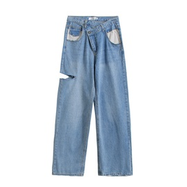 Ripped High-waisted Denim Trousers  NSHS23388
