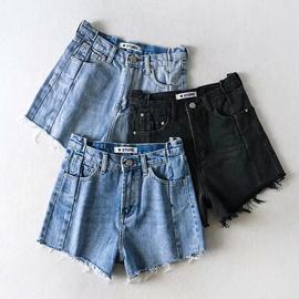 Raw Edge High-waisted Denim Shorts NSHS23407