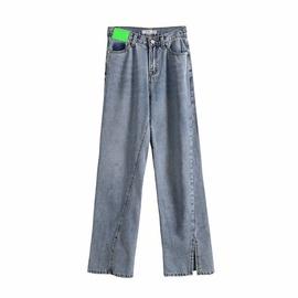 Asymmetrical Twisting Split Denim Pants NSHS23468