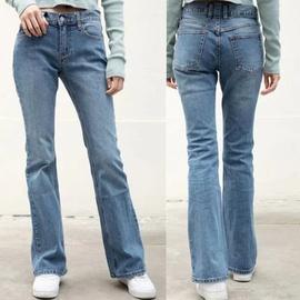 Slim High-waist Denim Flared Pants  NSHS23476