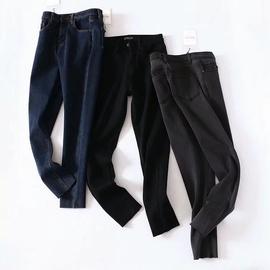 Inner Fleece High-waist Denim Pants NSHS23519