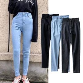 High-waisted Slim Denim Trousers NSHS23520