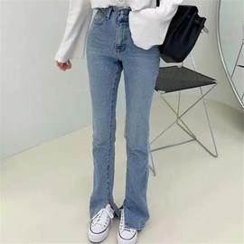 Casual Fashion Split High Waist Stitching Jeans  NSLD17477