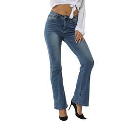 Stretch Loose Denim Wide Leg Pants NSSY17683