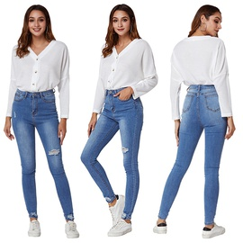 Casual Slim-fit Ripped Tight Jeans   NSSY17688