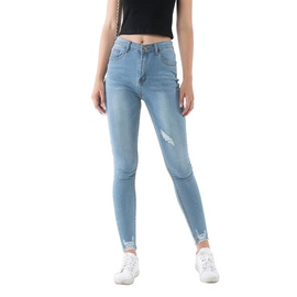 Stretch Ripped Holes Washed Slim Jeans  NSSY17689