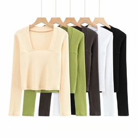 Casual Simple Solid Color Long-sleeved Knitwear NSLD27894