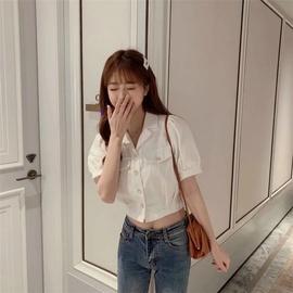Solid Color Short-sleeved Shirt  NSLD28305