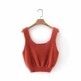 Casual Fashion Simple Furry Vest  NSLD28344