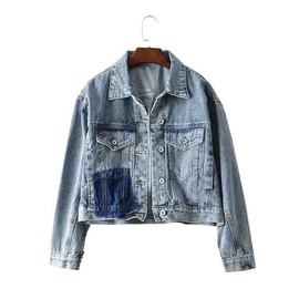 Fashion Stitching Denim Jacket  NSLD28933