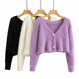 Casual Imitation Mink Knitted Cardigan  NSLD28944