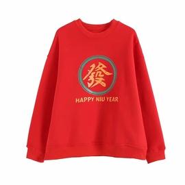 Spring Festival New Year New Loose Printed Round Neck Fleece Sweatshirt NSAC29183