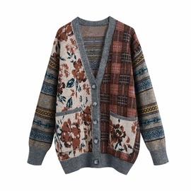 Spring Jacquard Knitted Cardigan Jacket  NSAM29276