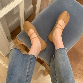 Fashion Soft Leather Shoes NSHU29731