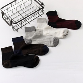 Breathable Sweat-absorbent Cotton Solid Color Mesh All-match Socks  NSFN30177
