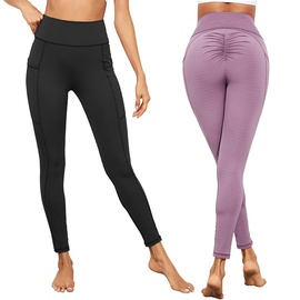 Stretch Double-sided Thin Section High Waist Pants   NSLM30287