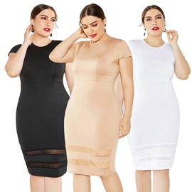 Sexy Plus Size Solid Color Mesh Stitching Skirt NSLM30321