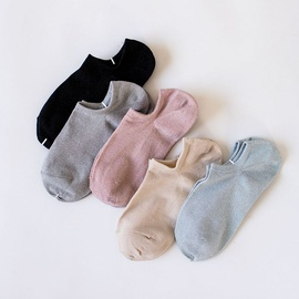 Solid Color Soft Boat Socks  NSFN30480