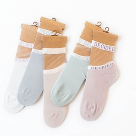 Alphabet Casual Autumn And Winter Socks   NSFN30481