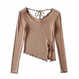 Big Round Neck Sweater  NSLD30560