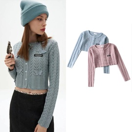 Casual Fashion Simple Hollow Knitted Cardigan   NSLD30565