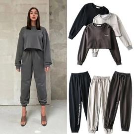 Fashion Two-piece Sports Clothes Set NSLD30567