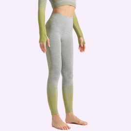 Striped Knitted Yoga Fitness Yoga Pants  NSLX30970