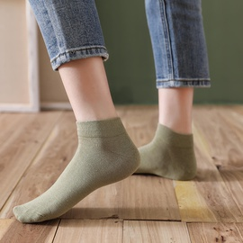 Solid Color Cotton Socks  NSFN30982