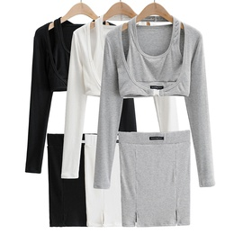 Casual Tree-piece Clothes Set NSHS31014