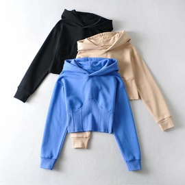 Solid Color Simple Stitching Long-sleeved Sweater   NSAC31324