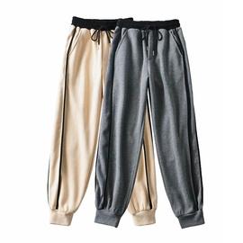 Contrast Color Sports Pants NSLD31592