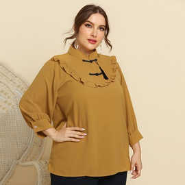 Plus Size Stand-up Collar Solid Color Tassel Top  NSJR31740