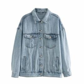 Chest Pocket Decoration Loose Stitching Denim Jacket  NSLD31764
