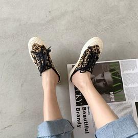 Fashion Leopard Print Flat Slippers NSHU31944