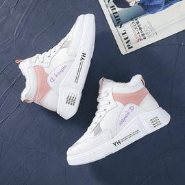 Velvet All-match Winter Shoes NSNL32120