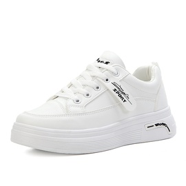 White Breathable Fabric Sneakers  NSNL32140