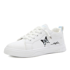 Printed White Casual Sports Shoes  NSNL32143