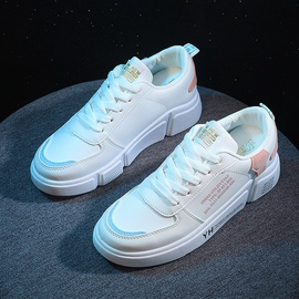 Casual Breathable White Sneakers NSNL32145